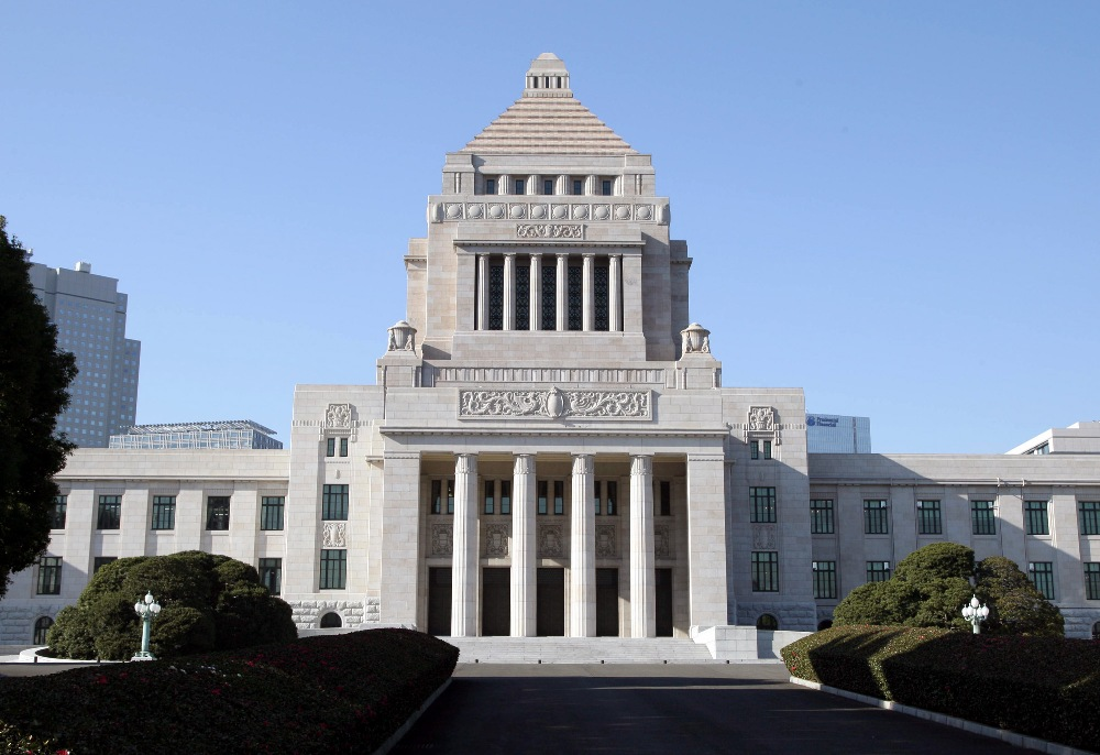 Japan's Houses of Parliament