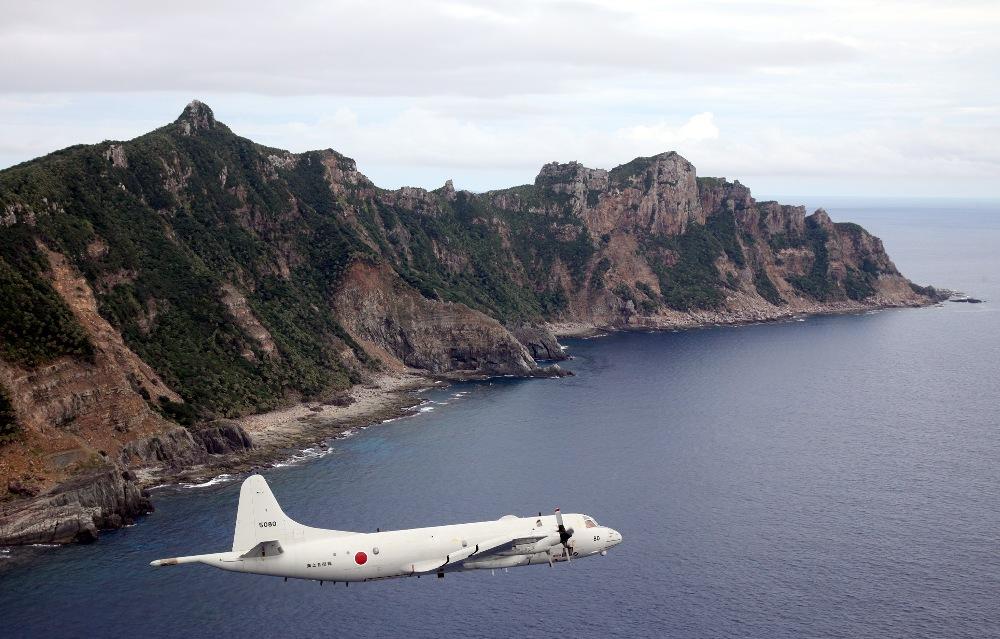 JMSDF aircrafts patrol Senkaku Islands