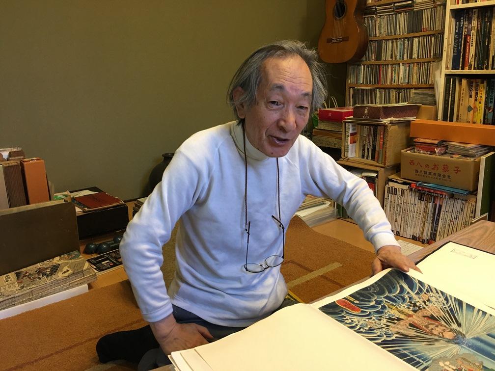 Toshihiko Isao