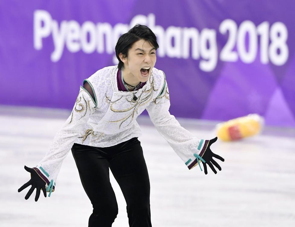 フィギュアスケート男子1