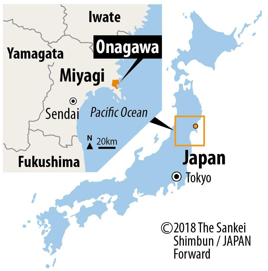 Map of Onagawa, Miyagi Prefecture