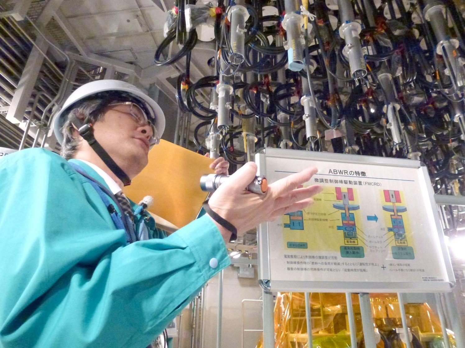 The specialists checks the nuclear power station