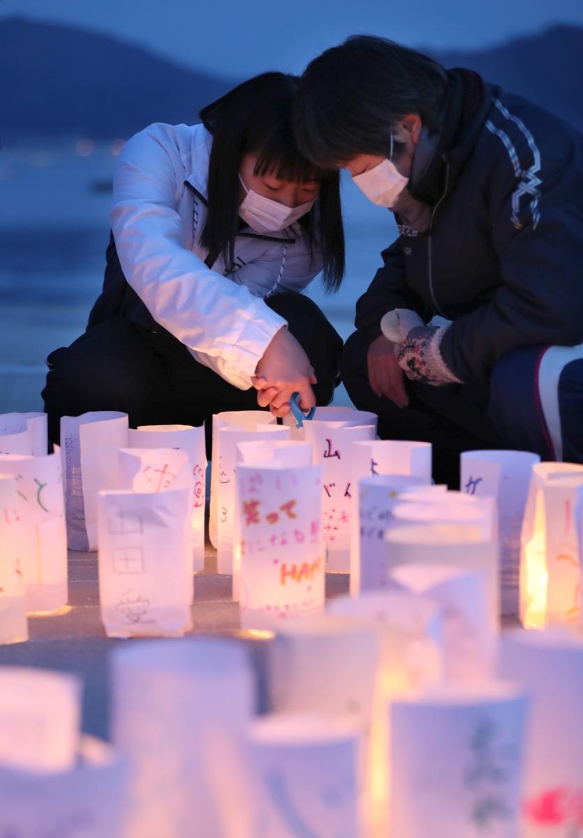 東日本大震災7年
