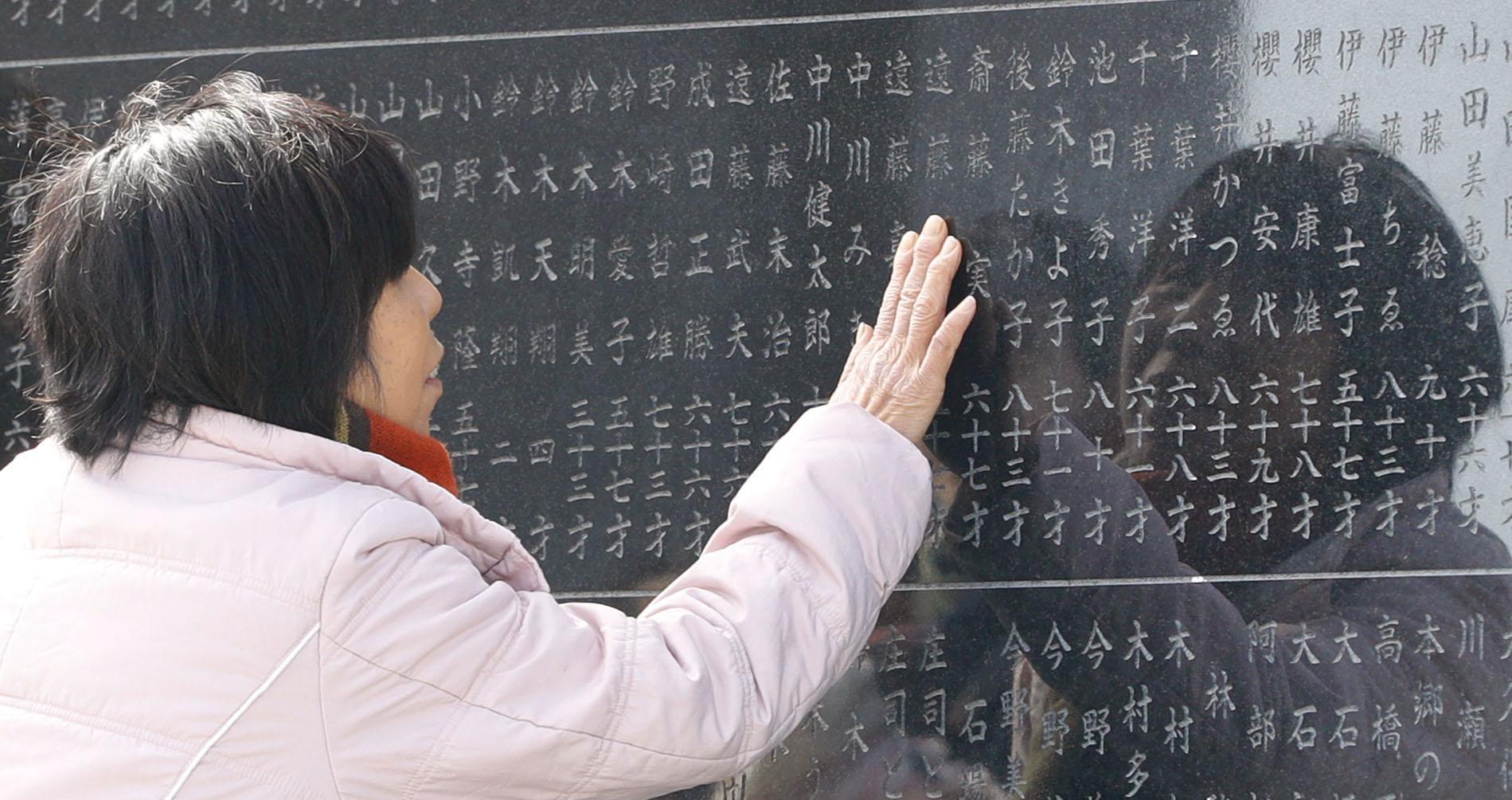 東日本大震災7年2