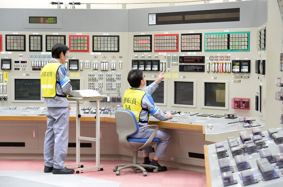 The 3rd reactor of Genkai Nuclear Power Plant has been restarted