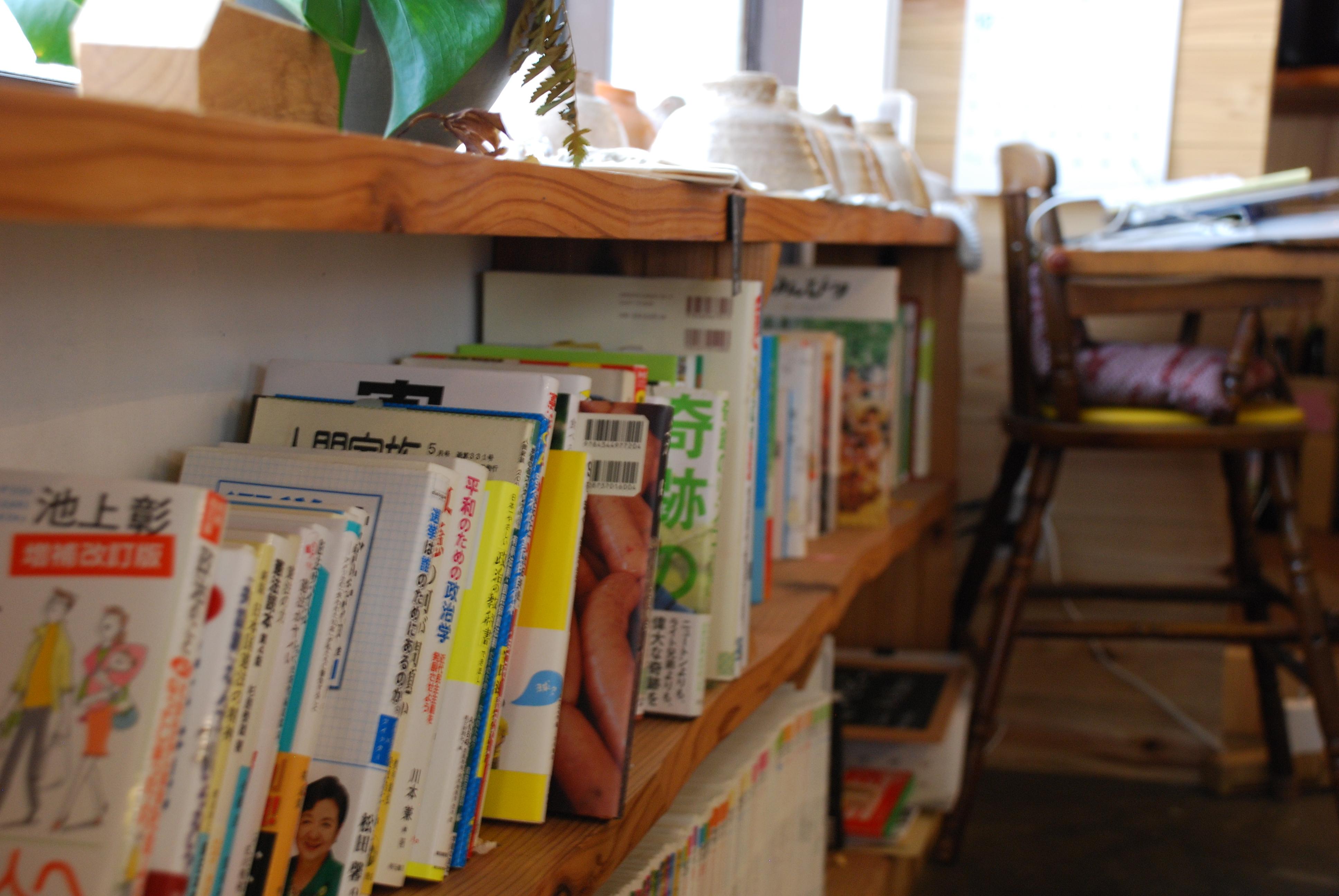 Social Book Café Hachidorisha Interior