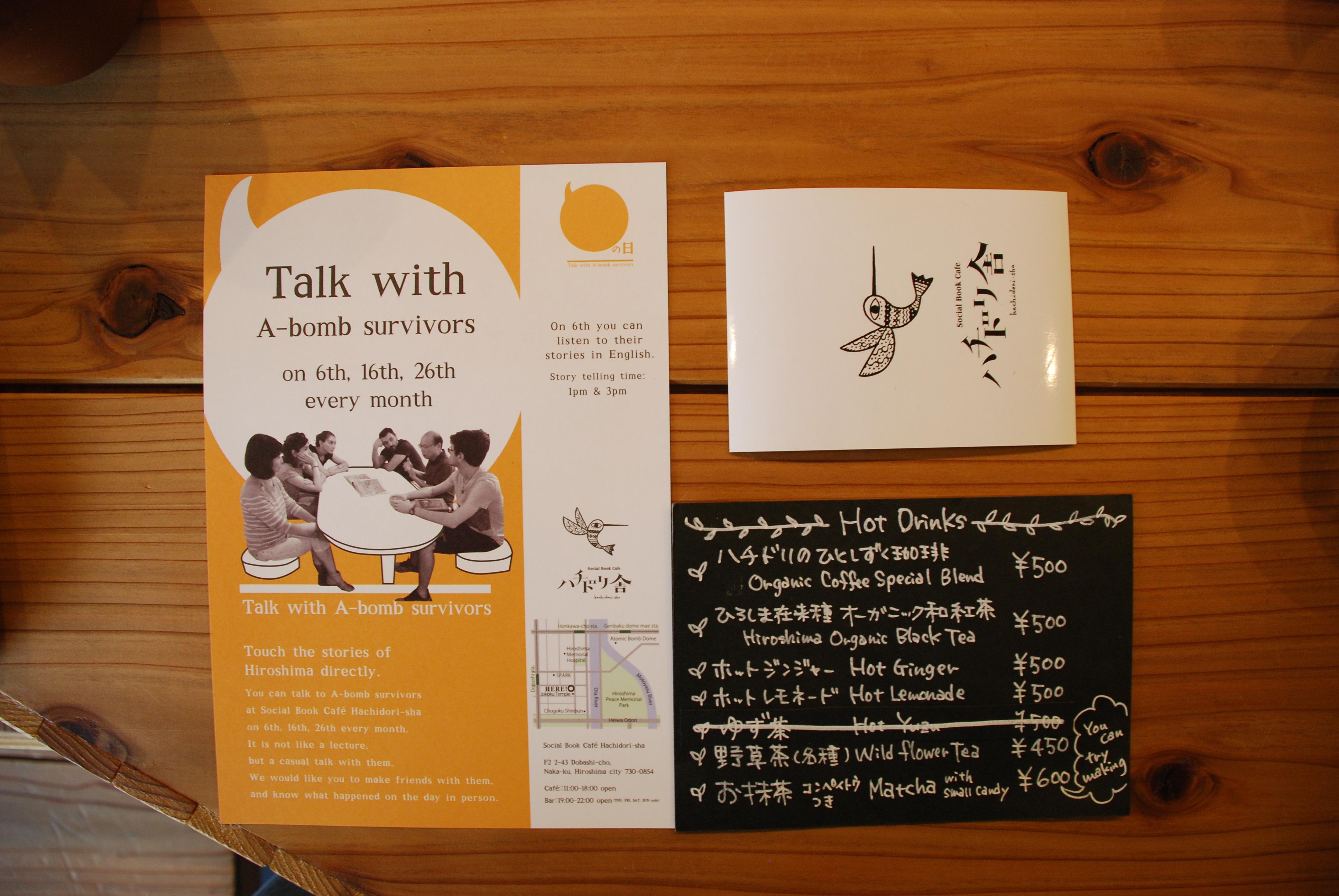 Social Book Café Hachidorisha