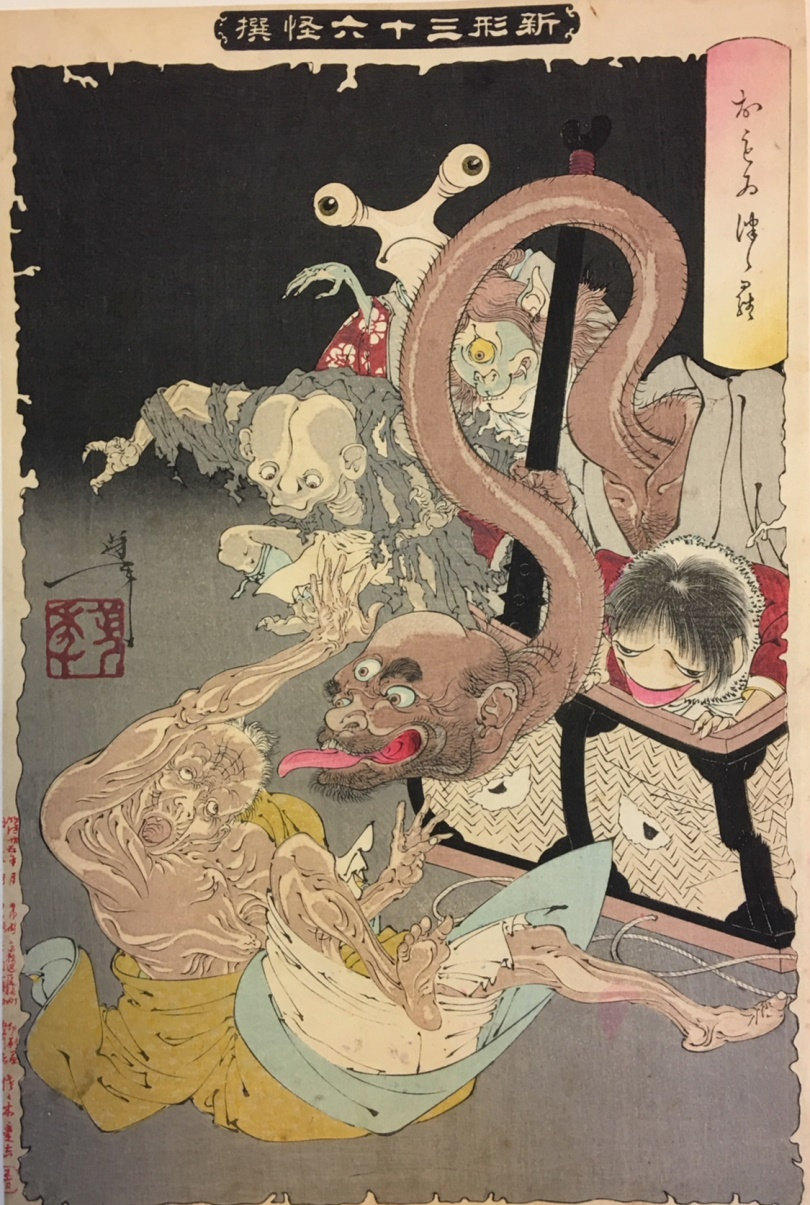 ´The Old Woman's Sudden Greed´ from the series ´New Forms of Thirty-six Ghosts´ by Tsukioka Yoshitoshi