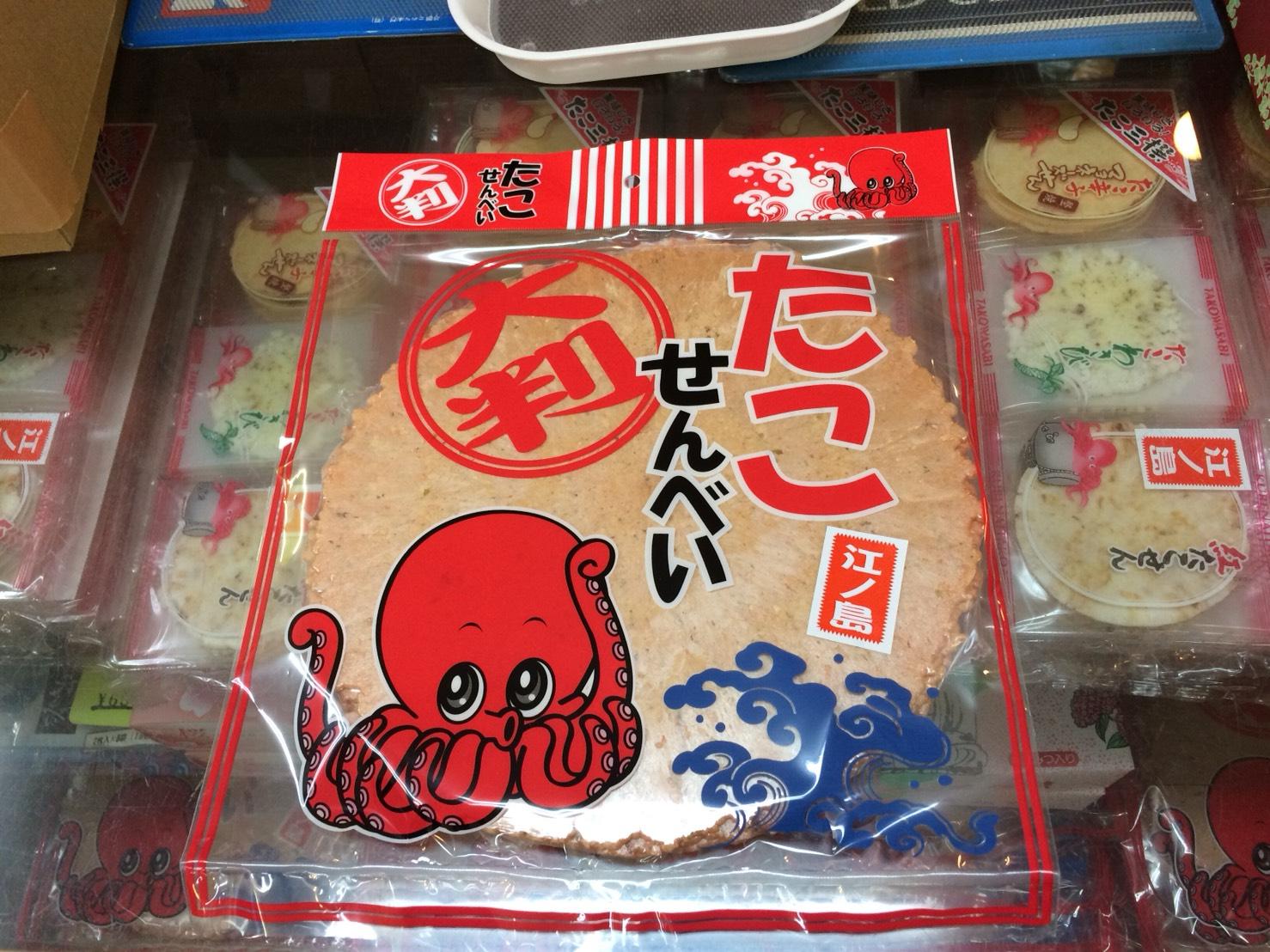 Octopus Cracker