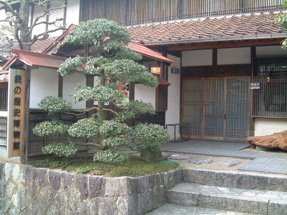 The Historical Museum of Iron (Tetsu no Rekishi Hakubutsukan)
