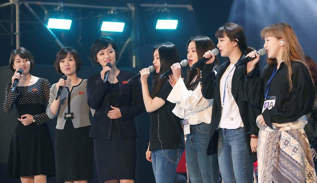 Joint concert of South and North Korea