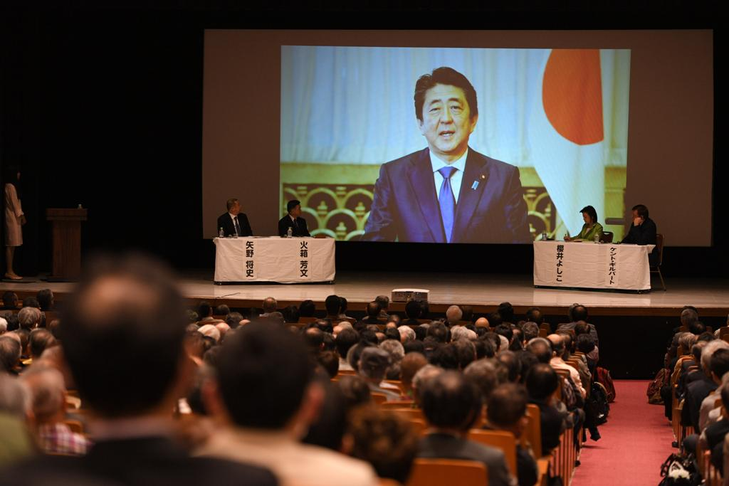 PM Abe calls for the Constitutional reform