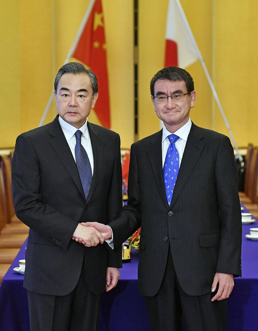 Japan and China Foreign Ministers