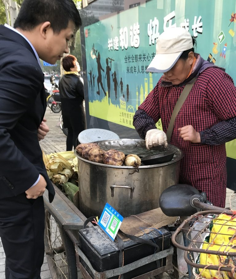 Digital Payment at the Street Shopping