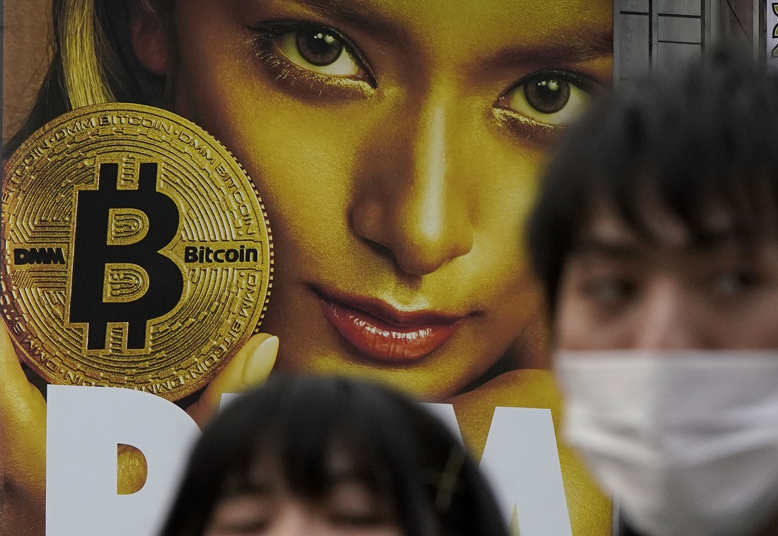 Cryptocurrency Bitcoin in Japan
