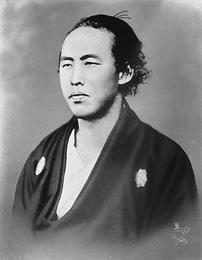 BOOK REVIEW: Ryoma!: The Life of Sakamoto Ryoma, Japanese Swordsman and Visionary