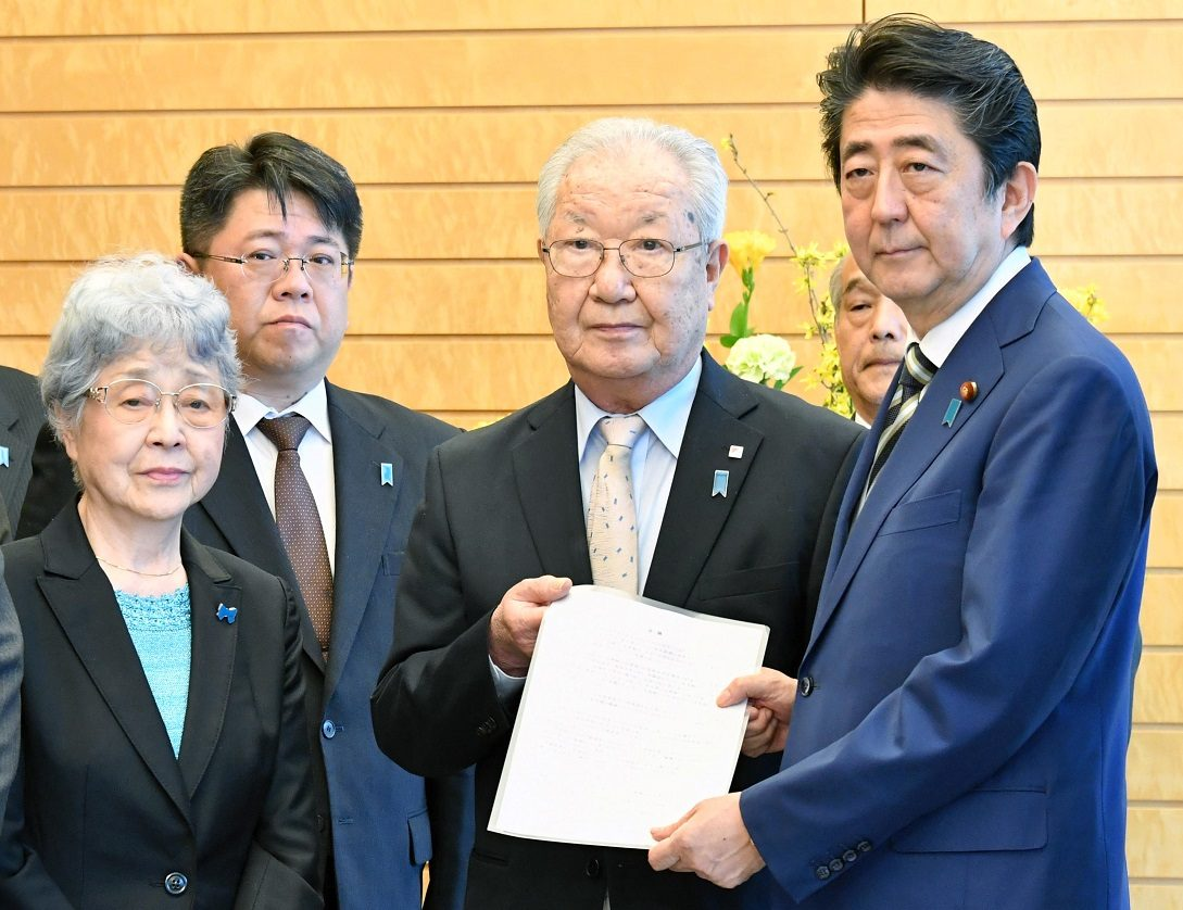 Rescuing Japanese Abductees Reaches Crucial Stage