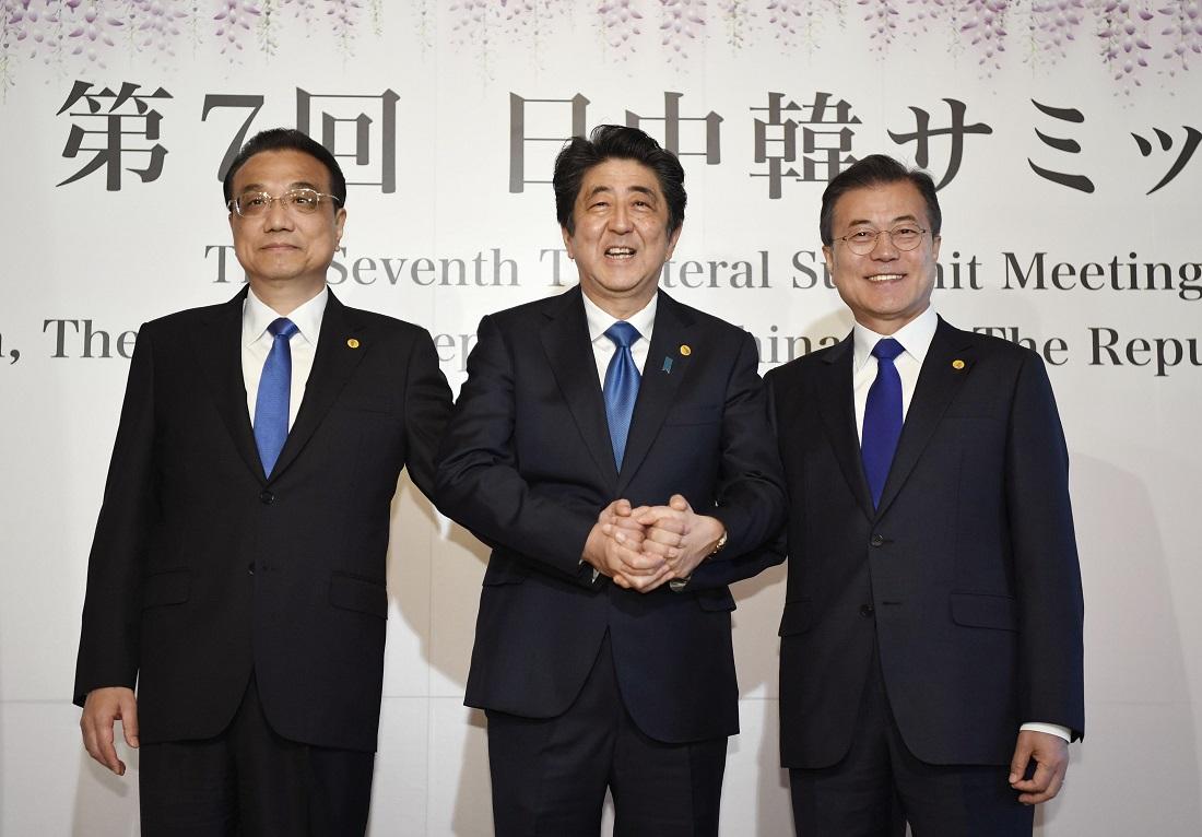 Japan-China-South Korea Summit