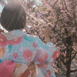 Mariell - Kimono