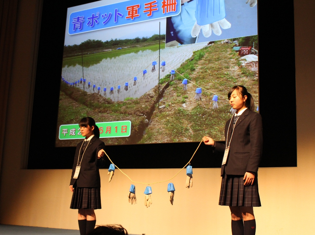 Protecting the Environment, Promoting Local Industries the Japanese High Schoolers' Way