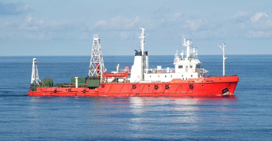 Japan Coast Guard's East China Sea Data Disprove Beijing's Continental Shelf Argument