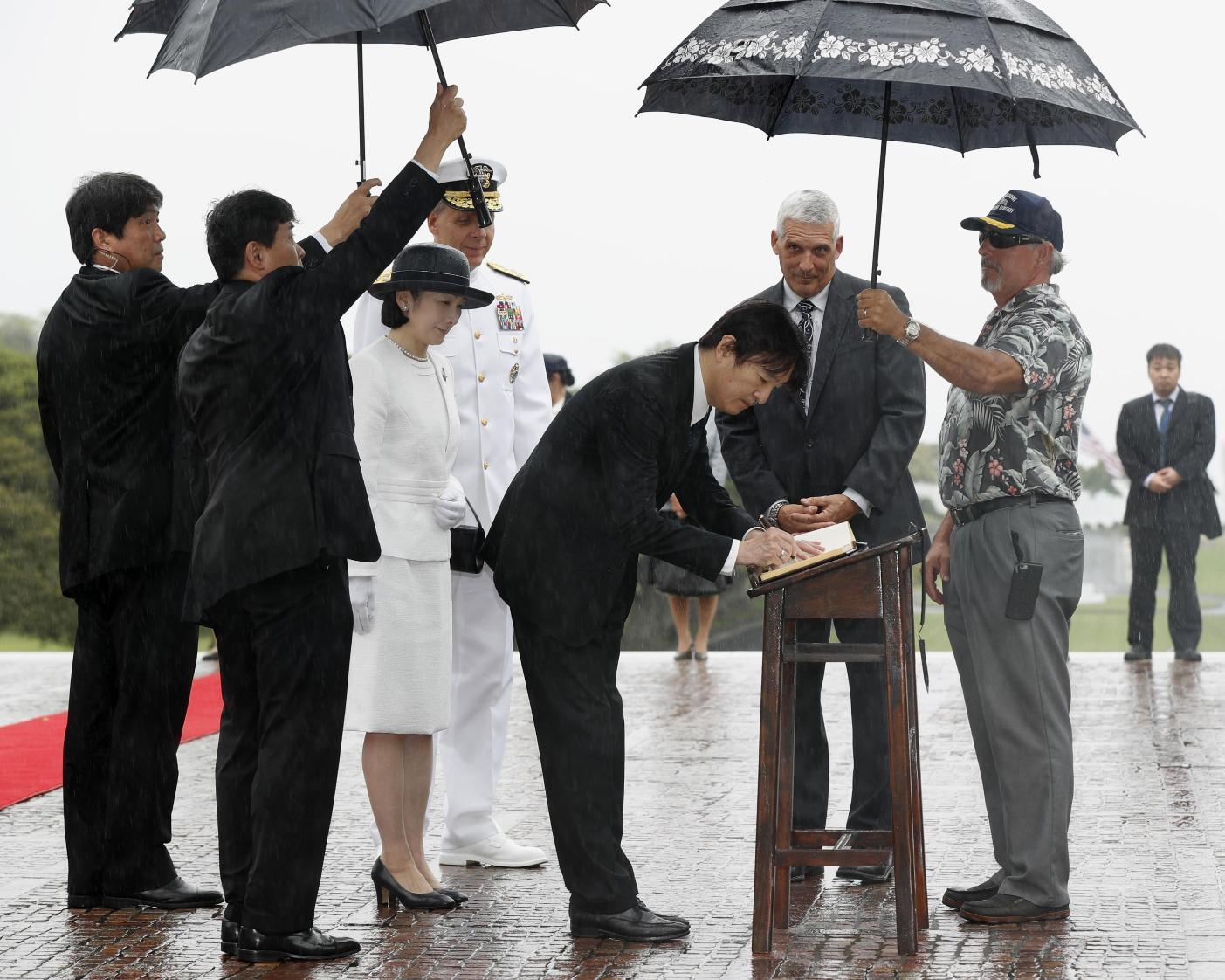 Prince and Princess Akishino's Visit Reaffirms Japan's Special Ties with Hawaii