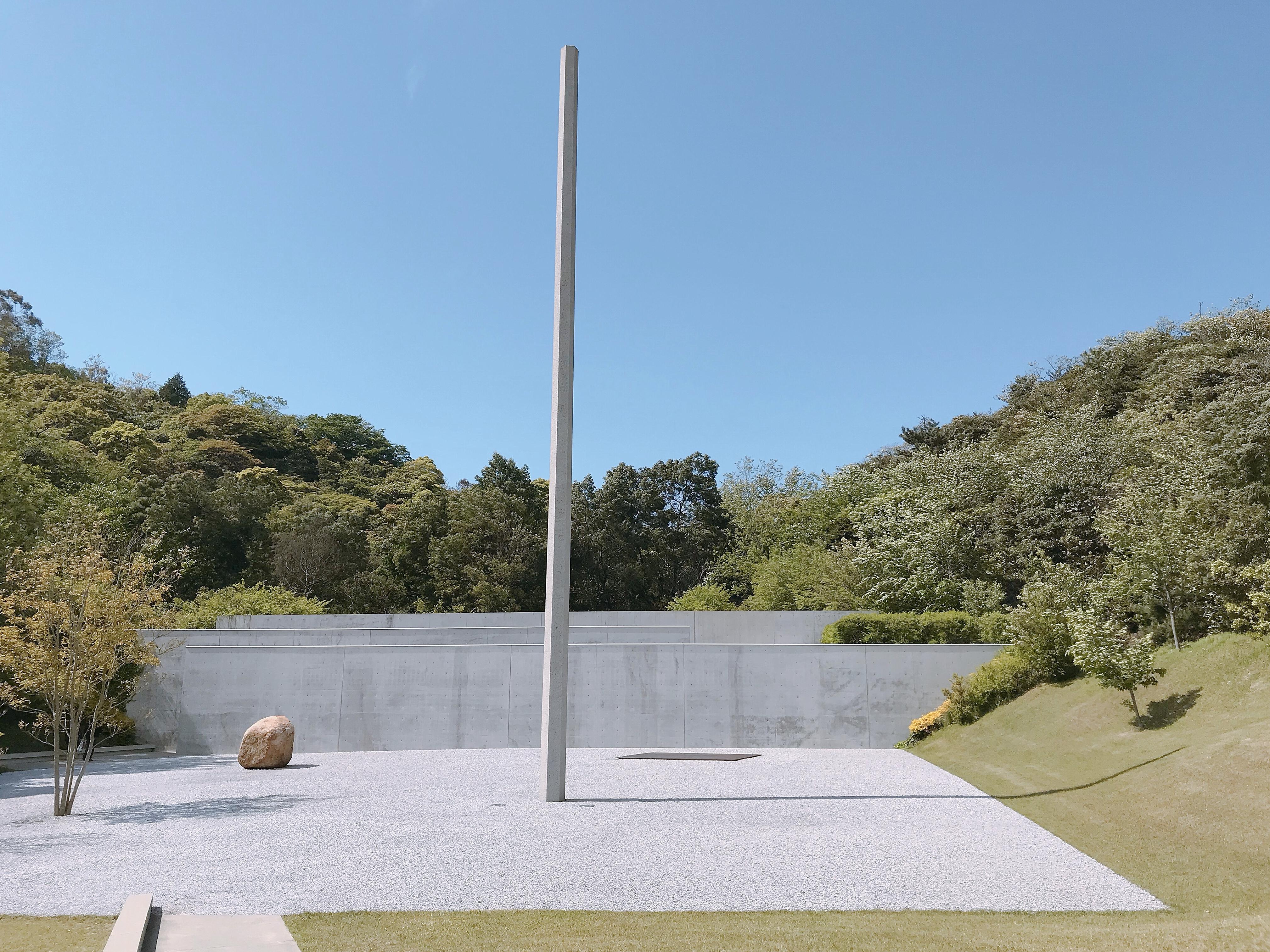 Naoshima: Japan's Island of Art