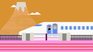 The Art of Shinkansen
