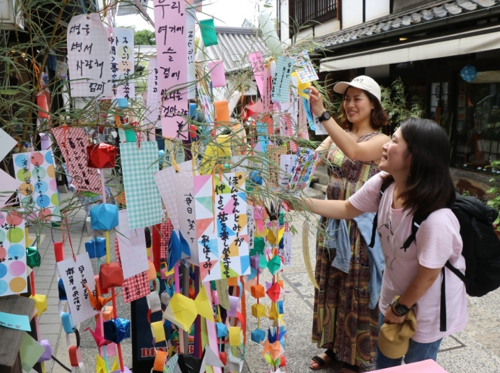 Make A Wish – It's Tanabata!