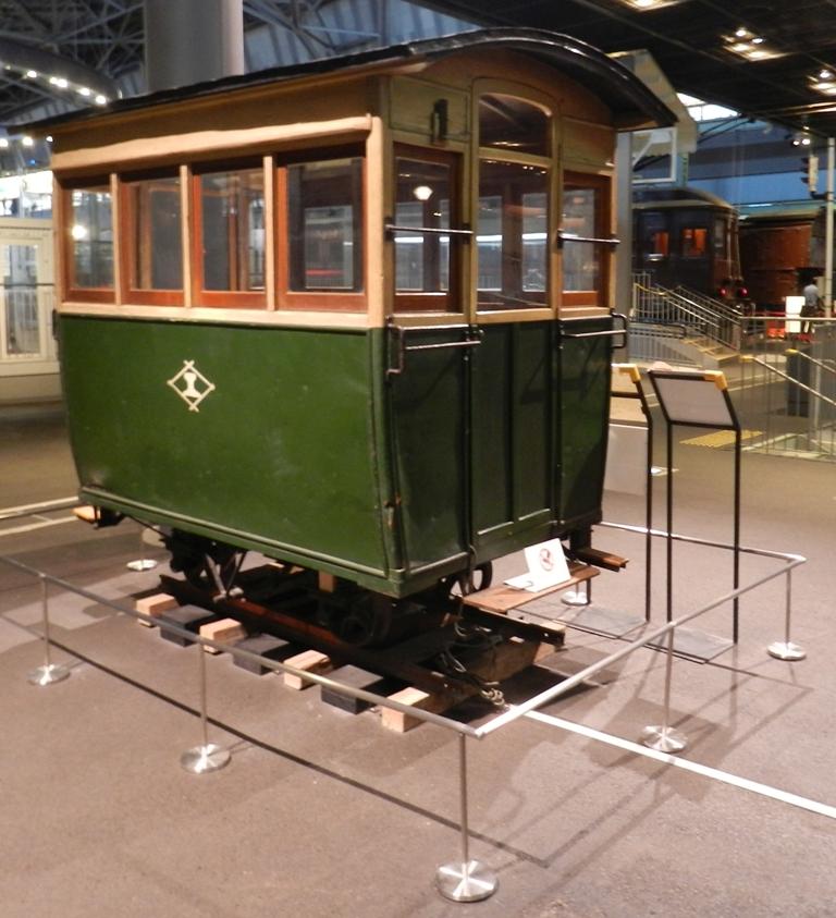 Omiya Railway Museum Showcases Dawn of Railroads in Japan Until Sept. 30