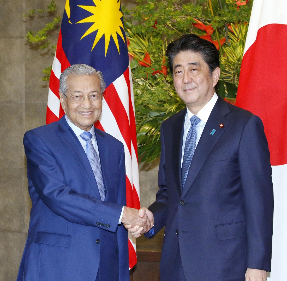 Malaysia's Mahathir Says, 'Look East' to Japan, Away from China