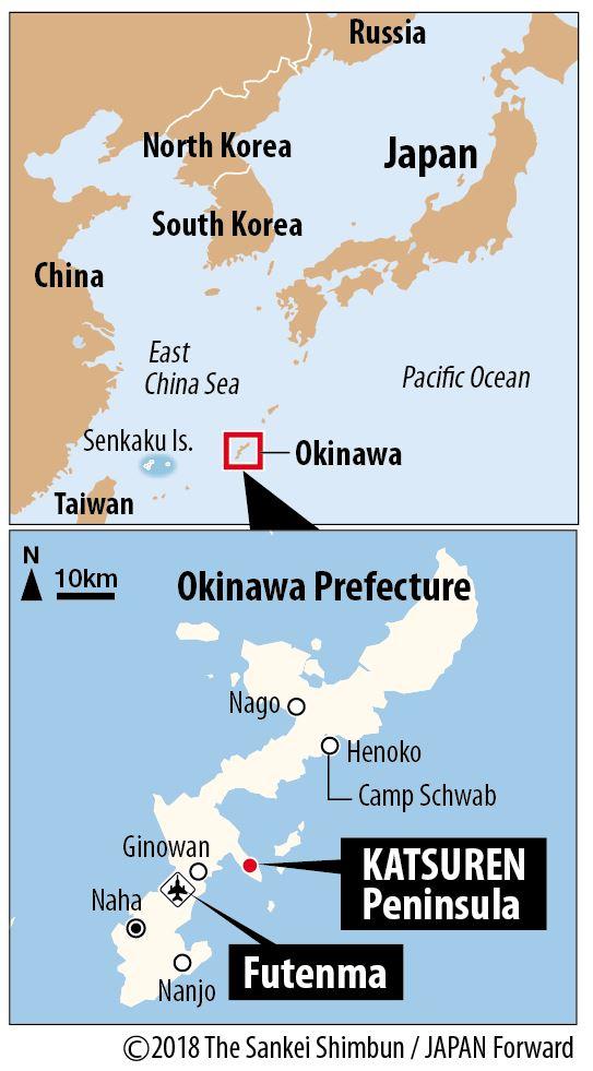 'Return' of Futenma: A New Base on Katsuren Peninsula Might Be the Answer