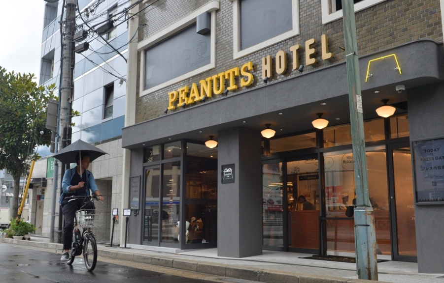 Where to stay in Kobe? The New PEANUTS HOTEL!