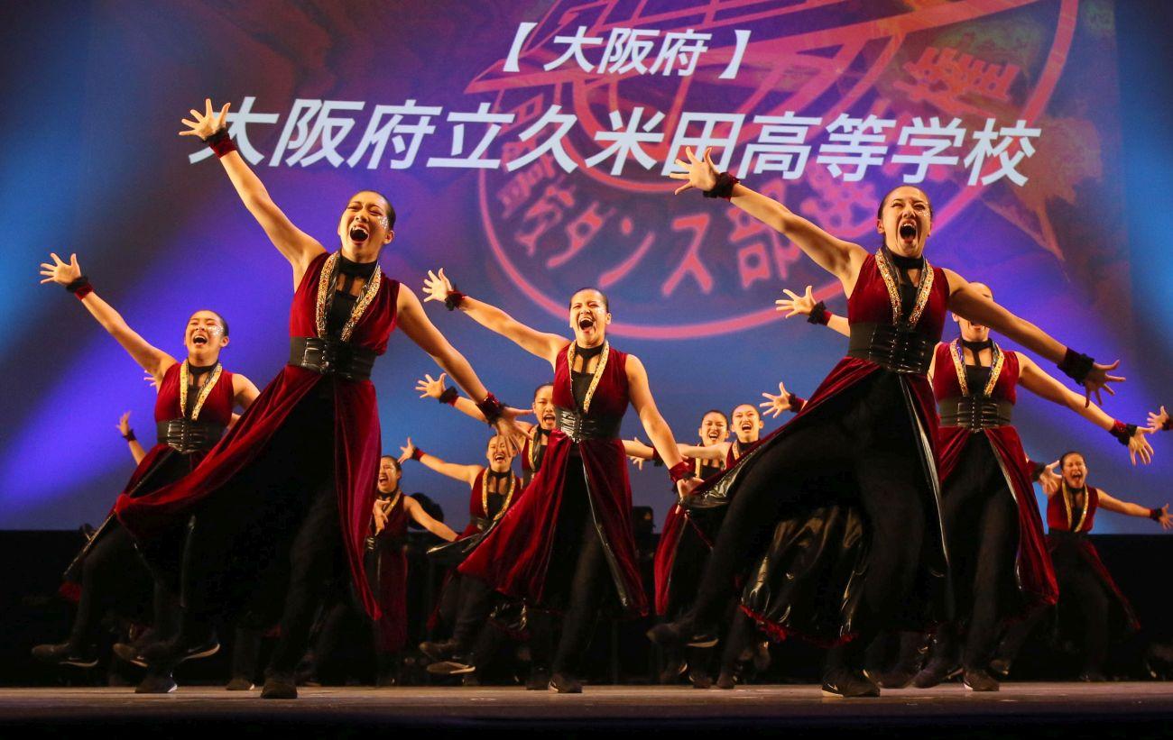 11th All-Japan Dance Club Champions Big Class