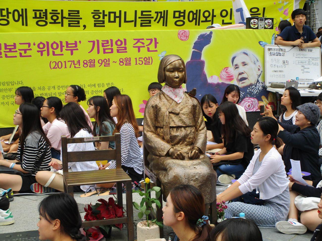 Comfort Women Statues Shame, Not Help, Koreans
