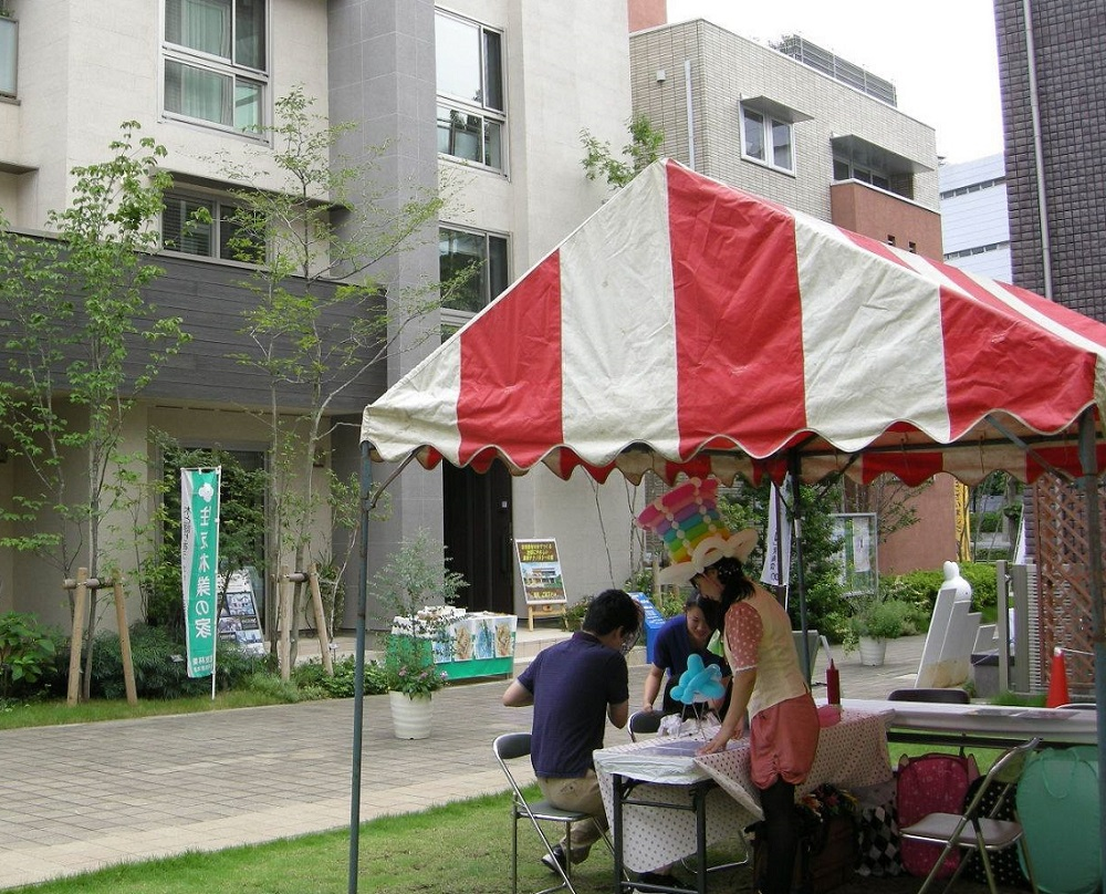 Housing Plazas Provide A Taste of Japanese Home Culture