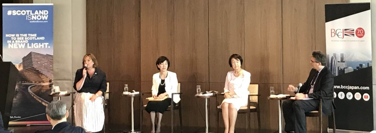 Scotland, Yokohama Commit to Closer Cooperation