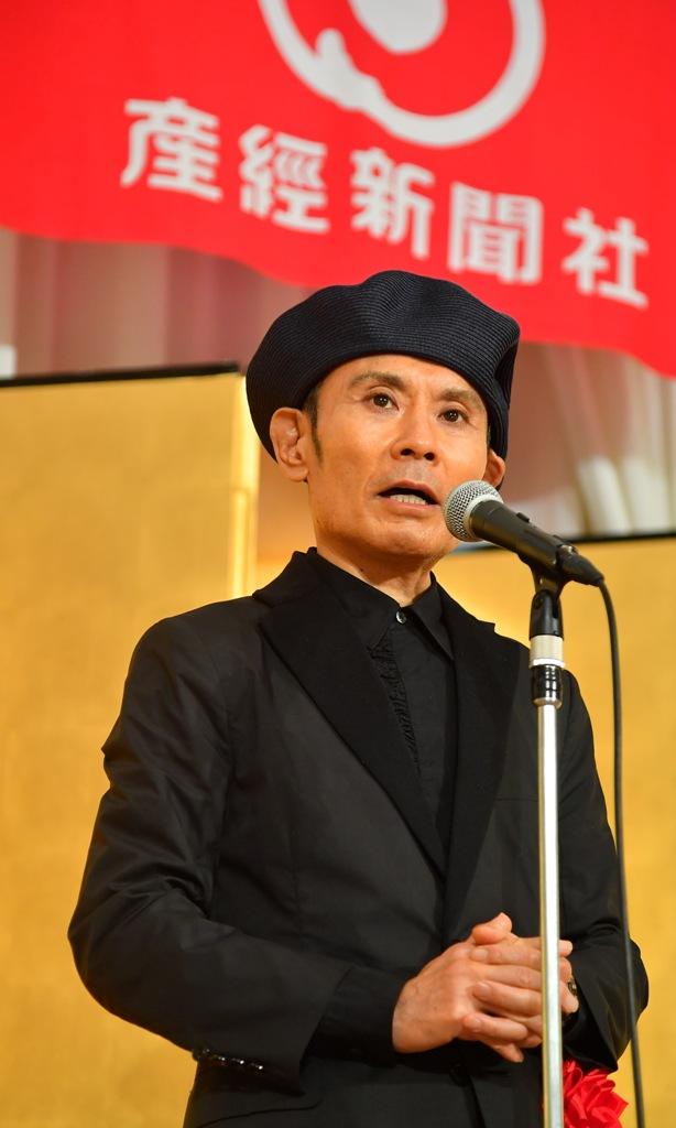 Princess Hisako Graces Sankei International Calligraphy Exhibition Awards Ceremony