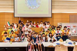 Earth Children Summit 2018 in Tokyo