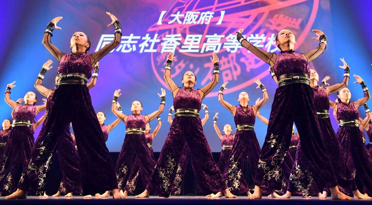 PHOTO AND VIDEO: Japan's High Schoolers' Energetic Performances at 11th Super Cup Dance-Off