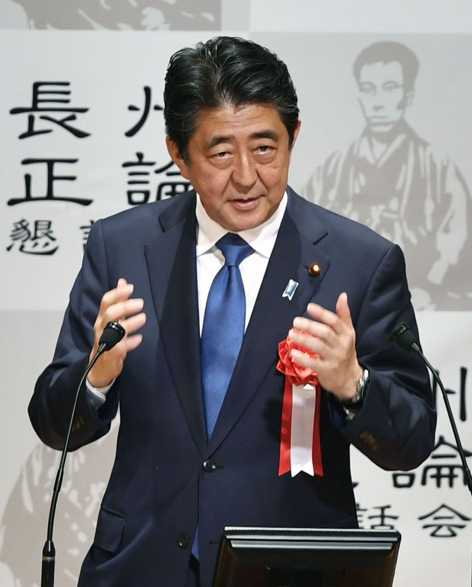 Shinzo Abe's Constitutional Revision Bill Goes to the Diet in Autumn