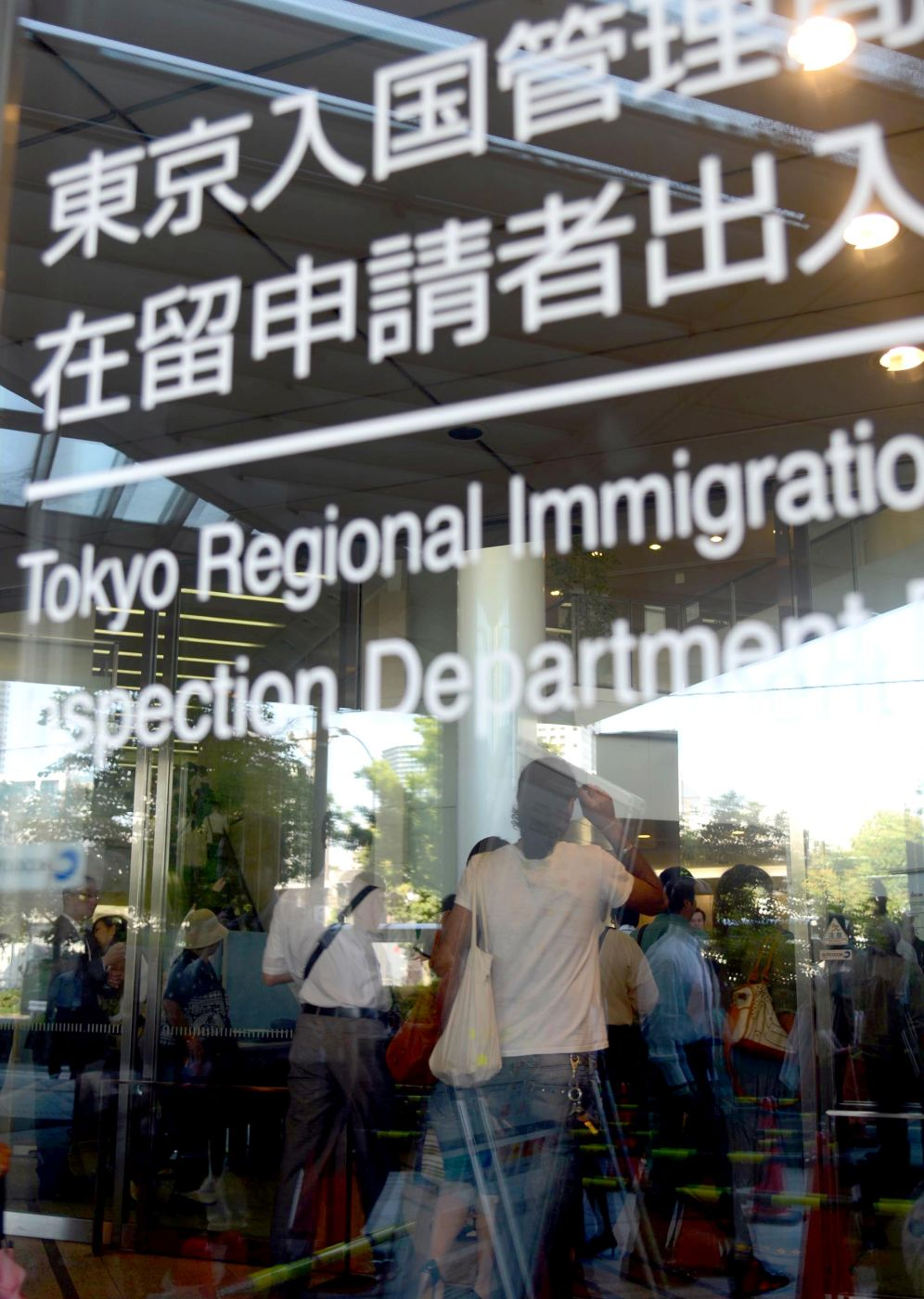 Japan Moves to Stop Foreigners' Abuse of National Health Insurance System