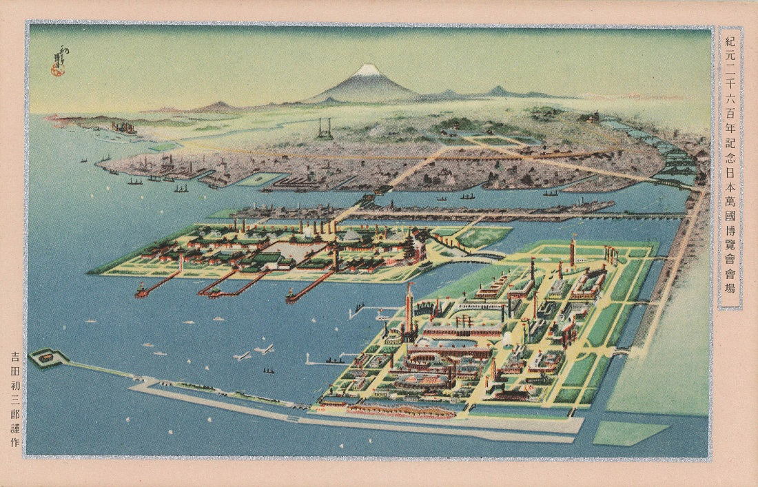 Meiji Retrospective: Modern Japan Through the Eyes of Ernest Satow and A.B. Mitford