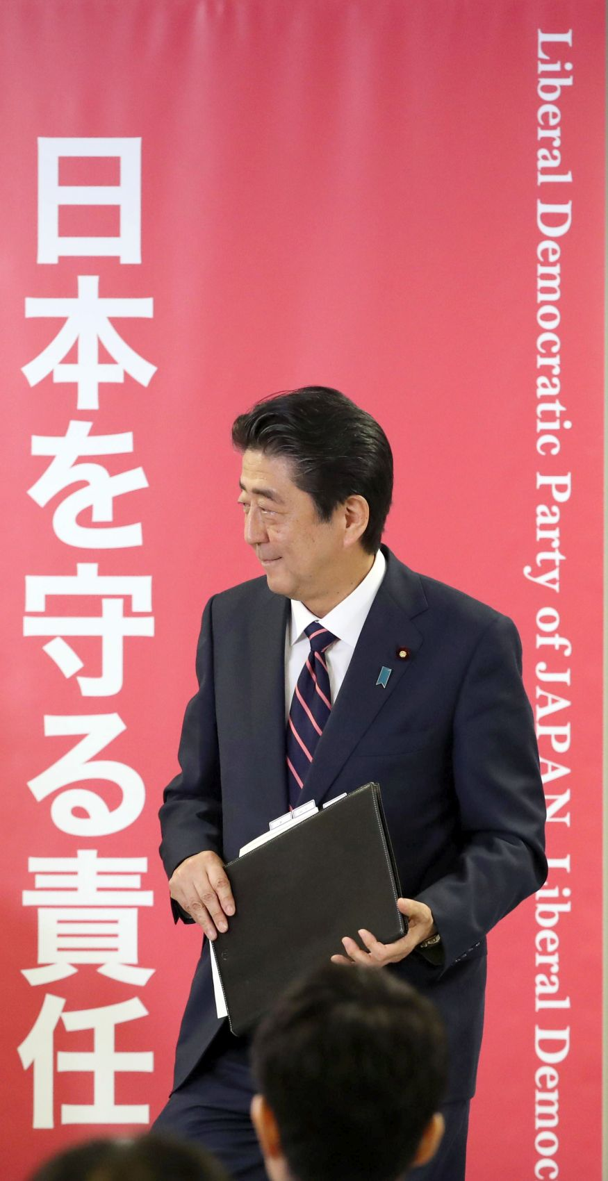 Prime Minister Abe Aims for National Referendum to Revise the Constitution
