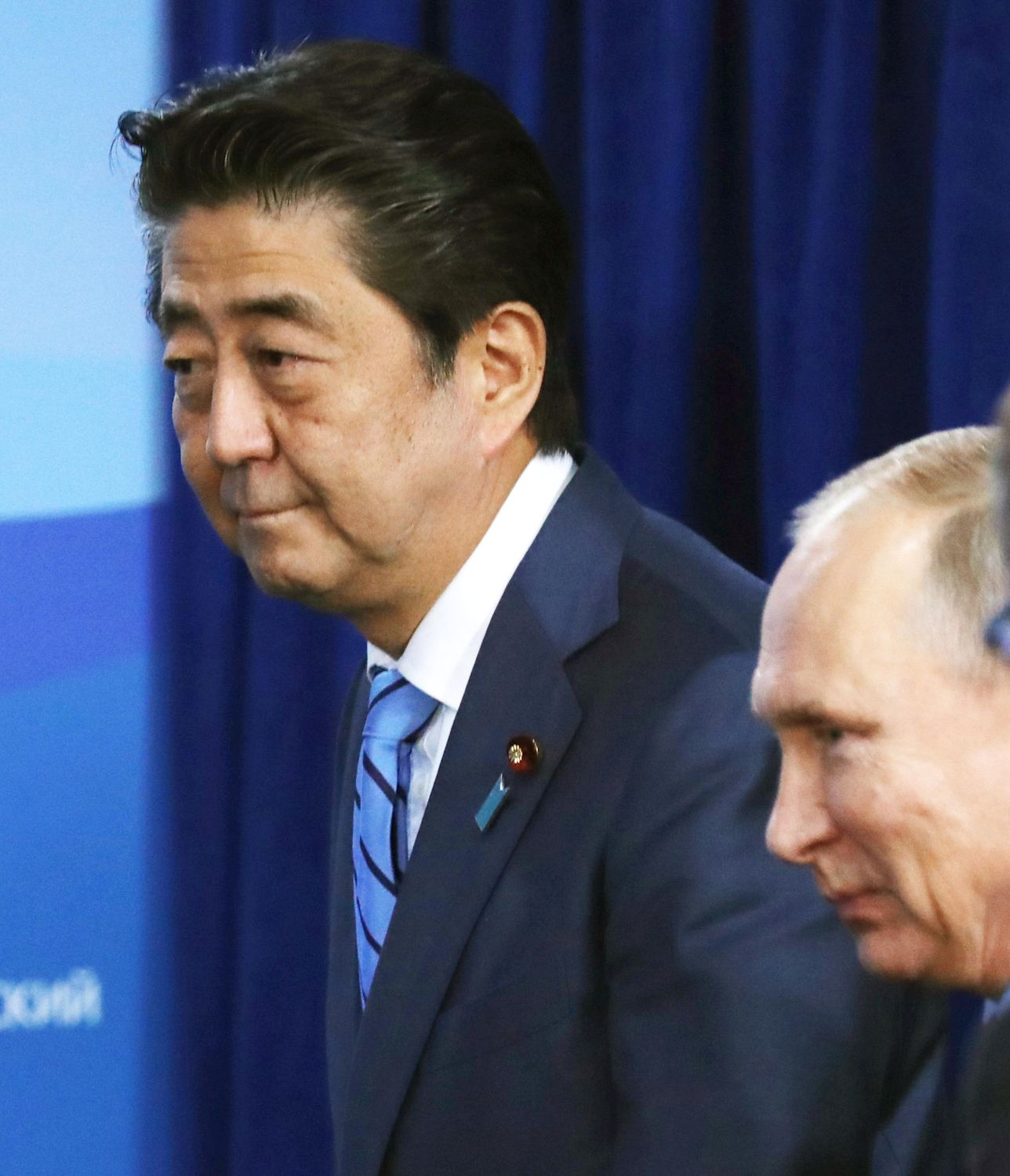 [EDITORIAL] Without Russia Reverting Northern Territories, Japan Must Reject 'Peace Pact'