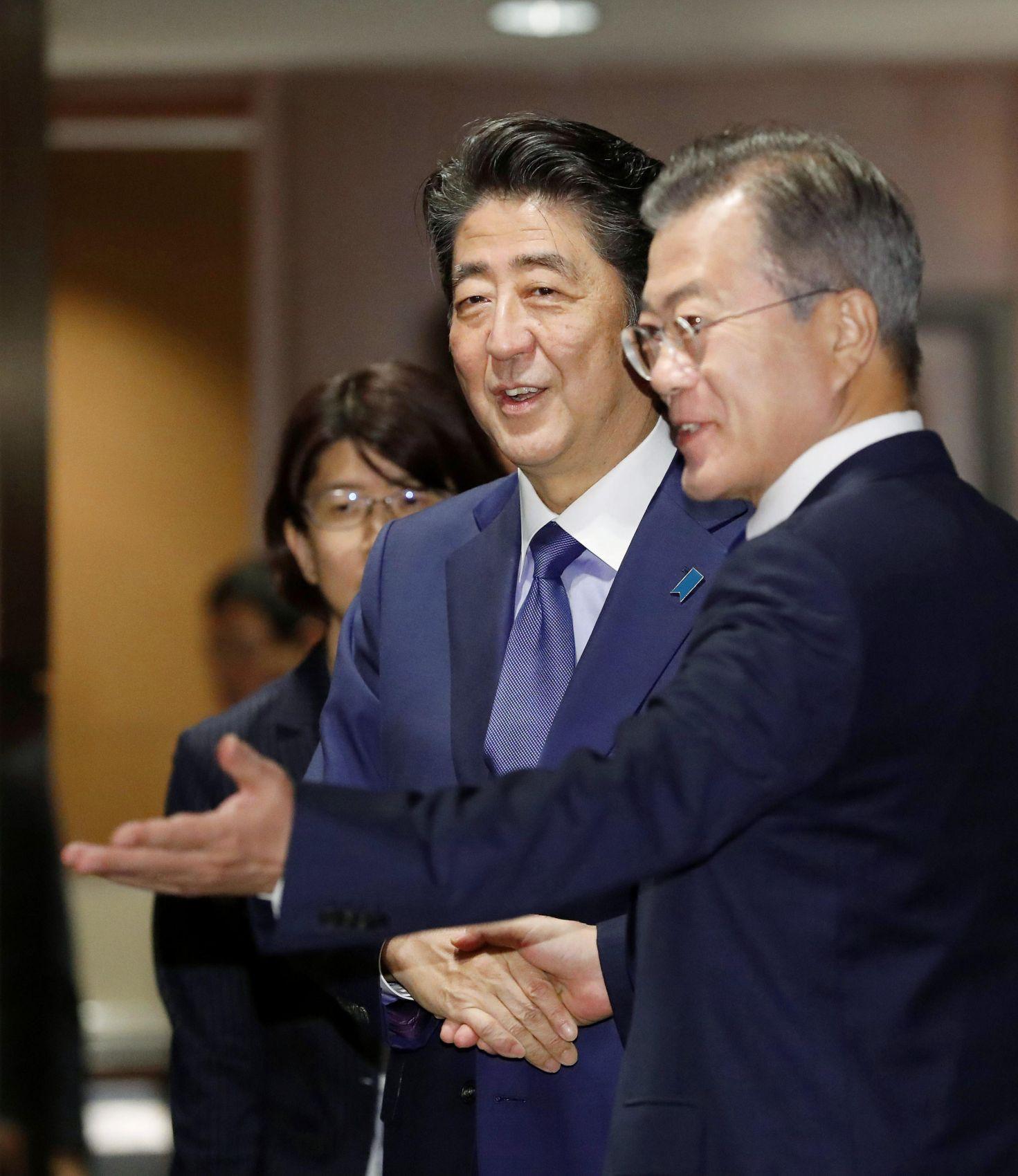 South North Korean Peace Process Japan US 011