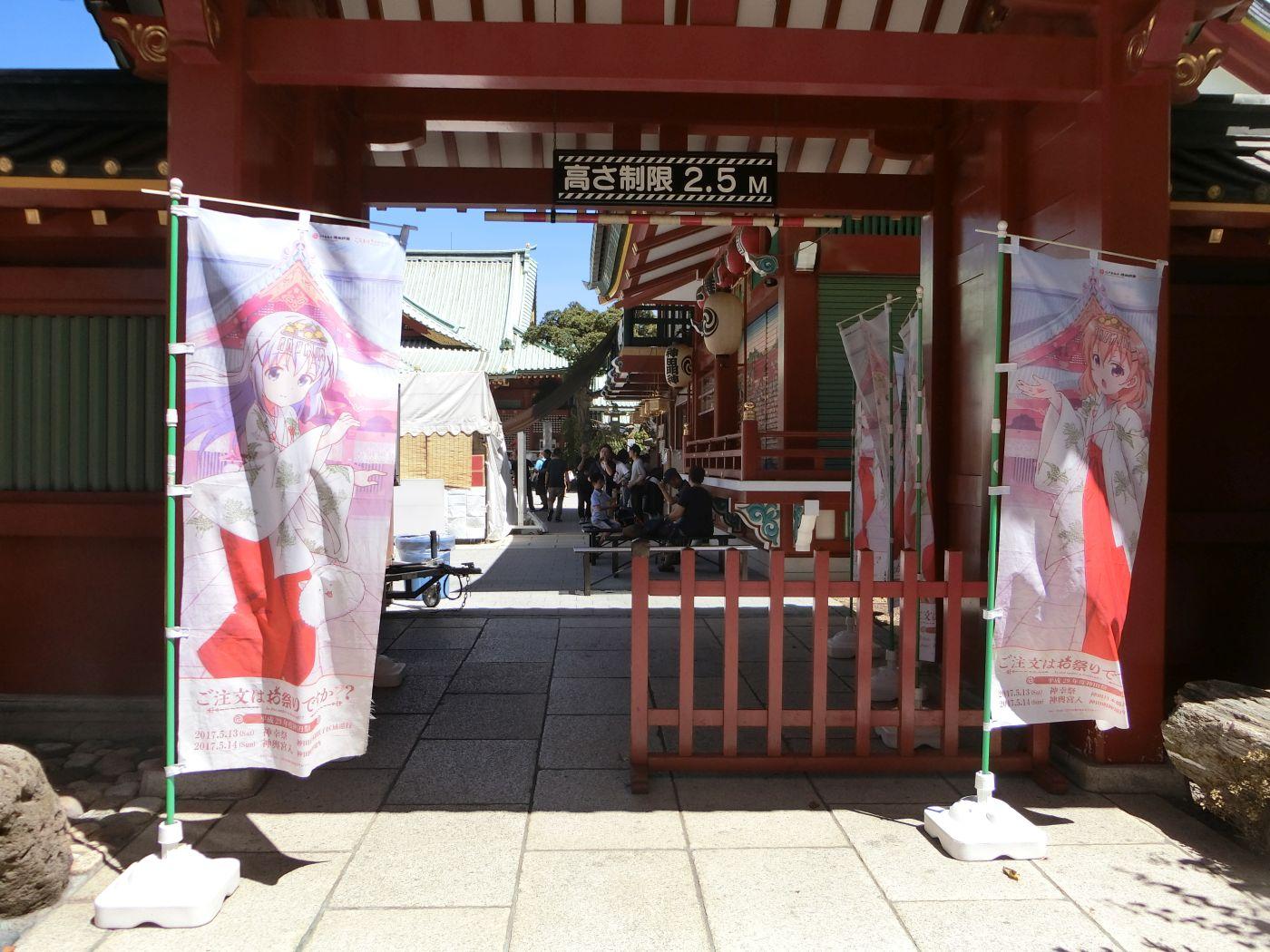 Tokyo's Kanda Shrine: An Experience of Faith and Tradition