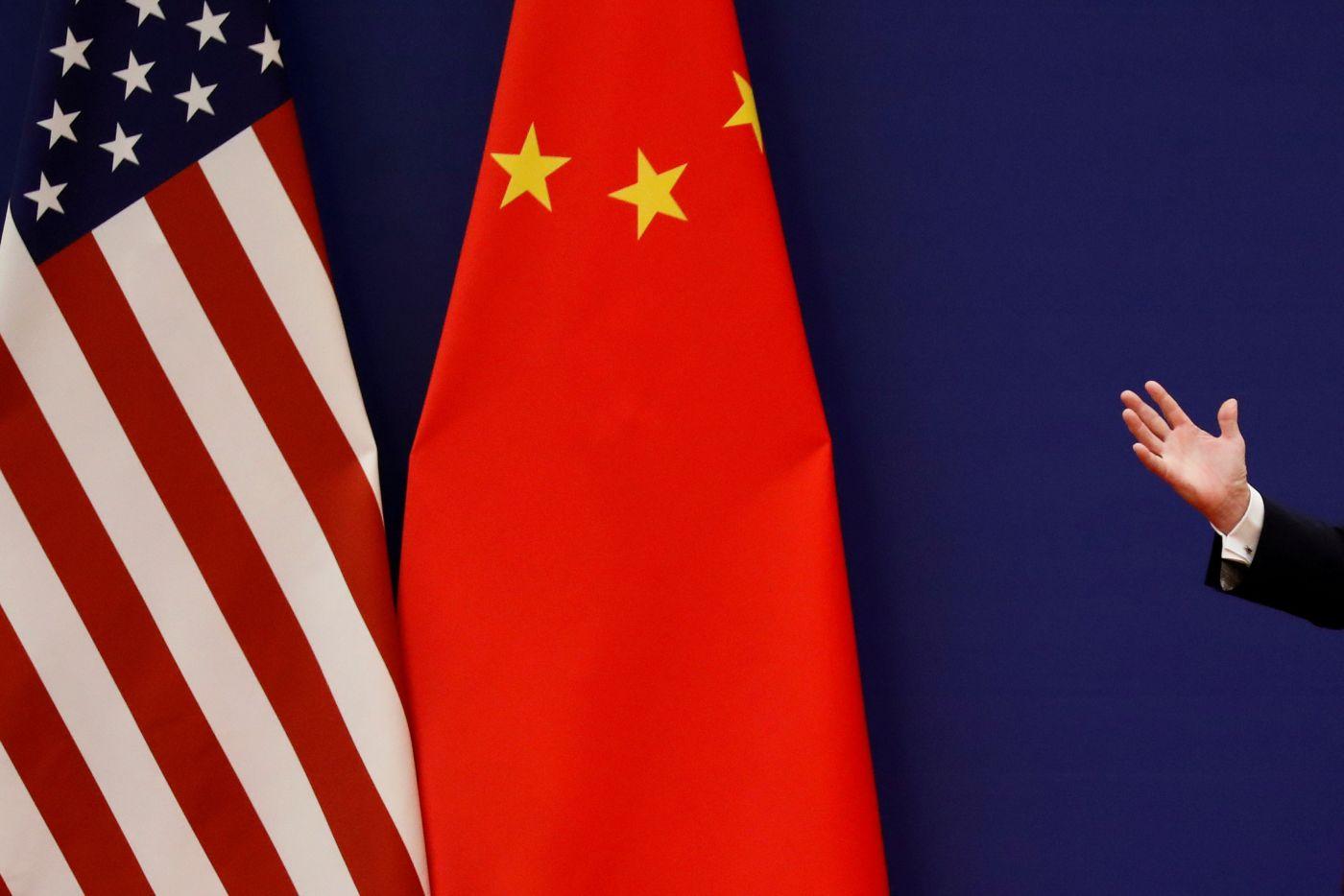 賠償 金 中国