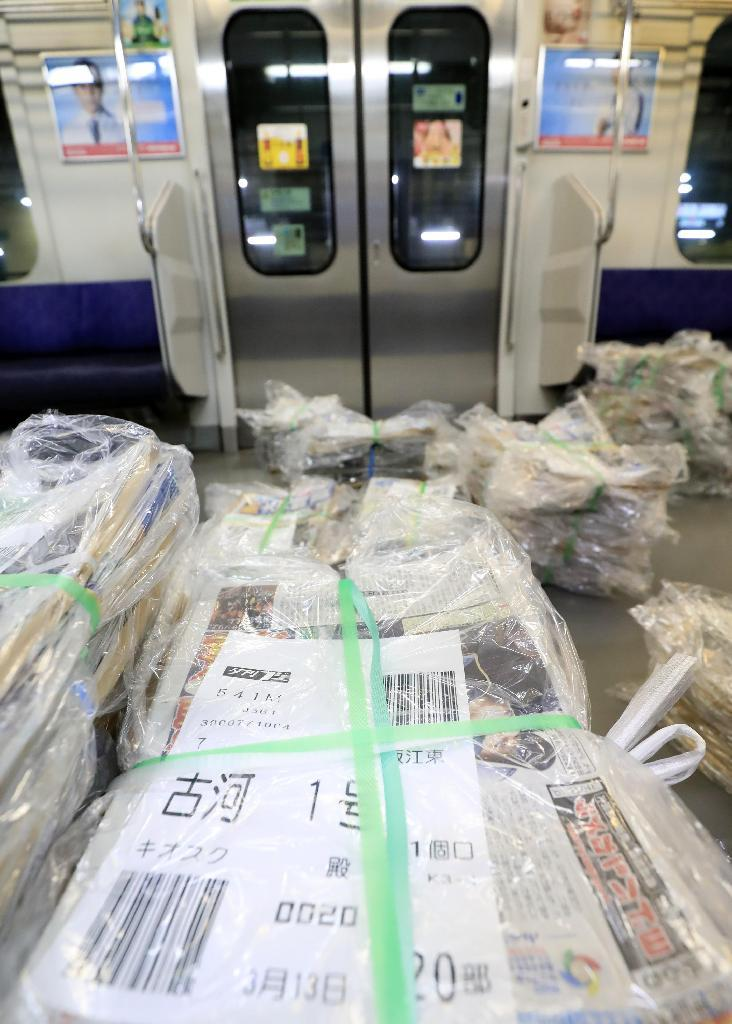 [Hidden Wonders of Japan] The Trains Are Full — of Newspapers!