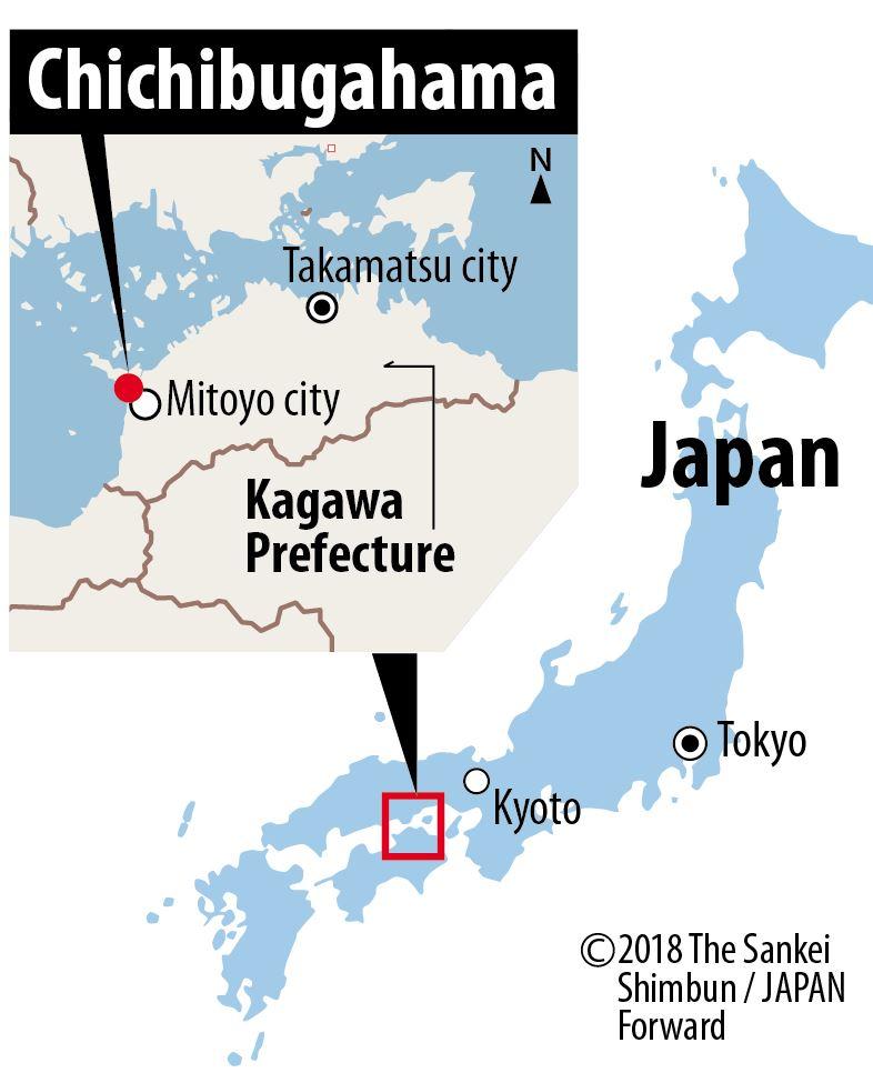 Tourism Japan Chichibugahama Beach Kagawa Prefecture